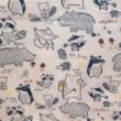 Kép 2/2 - Elasztikus pamut jersey, erdei állatok