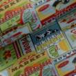 Kép 1/2 - Loneta vászon, tehén